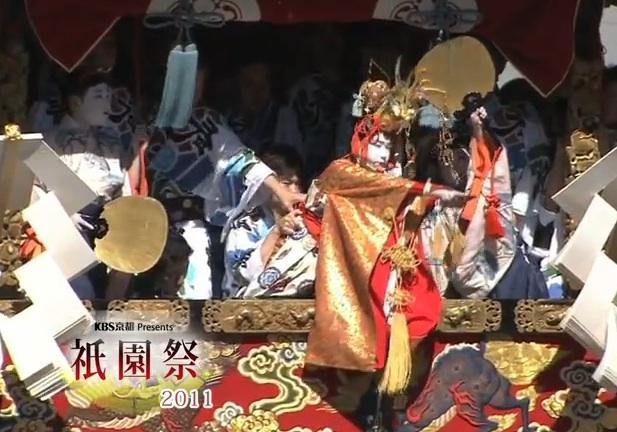 祇園祭、長刀鉾の稚児