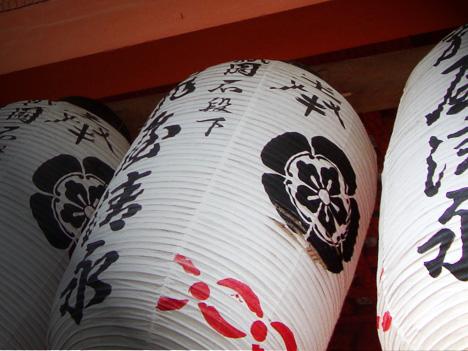 京都 八坂神社の紋はきゅうり
