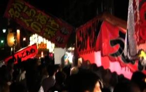 祇園祭 露店